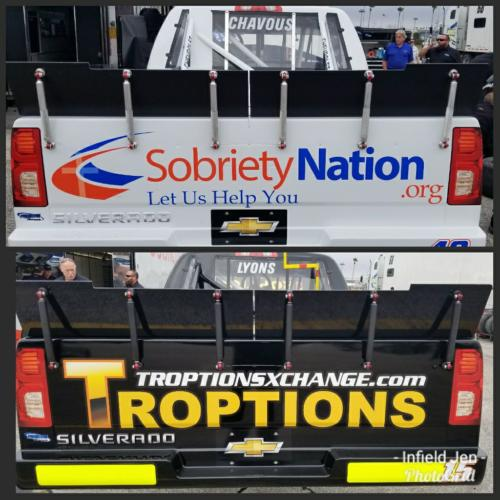 troptions rear ends